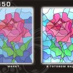В_450