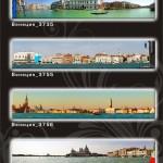 Фартуки_Венеция_4