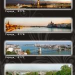 Фартуки_Города_24