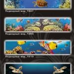 Фартуки_Подводный мир_1